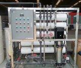 Industrieller RO-Pflanzenwasserbehandlung-Chemikalien-Alaun Cj105