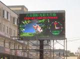 Напольный экран дисплея СИД (P16)