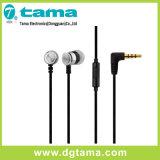 方法マイクロフォンが付いている多彩な3.5mmステレオ耳のイヤホーンのヘッドホーン