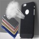 PC Ultra-Thin que irradia a tampa da caixa do telefone móvel para o sinal de adição de Huawei P9 do iPhone 7 com proteção perfurada respirável (XSPC-006)