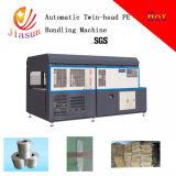 Machine d'emballage automatique à câbles électriques PE