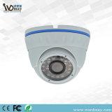 4.0MP機密保護の金属のドームCCTVのカメラの製造業者ネットワークIPのカメラ
