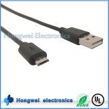 빨리 데이터 케이블을 비용을 부과하는 고품질 UL에 의하여 증명서를 주는 마이크로 USB