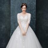 국자 목 아플리케 절반 소매 법원 트레인 결혼 예복 (꿈 100049)