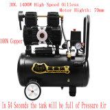компрессорного масла воздуха 1400W 30L компрессор воздуха винта молчком свободно