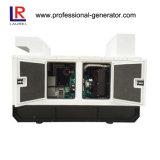 комплект супер молчком электрического старта 150kw тепловозный производя
