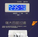 새로운 LED 가벼운 큰 수족관 어항