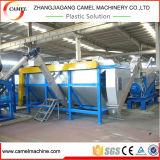 Linha de lavagem plástica do frasco Waste de PE/PP que recicl a planta da máquina