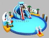 膨脹可能なプール水公園のゲーム