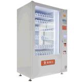 De meeste Automaat van het Sap van de Drank van de Kiosk Popualr &Fruit