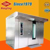 高品質64のTray/2トロリー電気回転式ラックオーブン