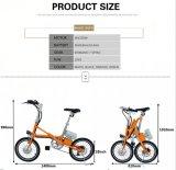 18 인치 탄소 강철 접히는 E 자전거 25km/H 속도