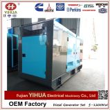 leiser elektrischer Dieselgenerator 100kVA/80kw mit Weifang Ricardo Motor