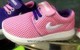 Le sport d'enfants de mode chausse les chaussures de confort de chaussures de course de chaussures d'injection (FF1029-5)