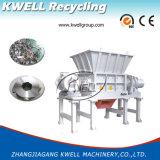 최상 플라스틱 슈레더 가격 또는 폐기물 두 배 샤프트 쇄석기 기계