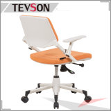직원 교사를 위한 편리한 낮은 뒤 사무실 의자