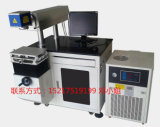 máquina UV da marcação do laser do código de Qr da precisão da máquina de gravura do laser 3W