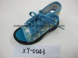 子供の注入の靴(MST15138)