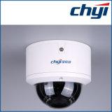 камера IP сети наблюдения иК обеспеченностью CCTV 1080P