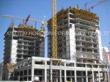 ارتفاع صندقة الجدول الفعال لبلاطة البناء