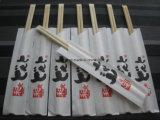Maison employant et apprenant les baguettes en bambou