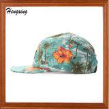 ترقية نمو عامة خاصّ بالأزهار 5 لوح قبعة