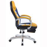 Heißes verkaufenbüro-Computer-Spiel, das Stuhl mit Schemel-Gelb läuft