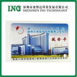 Cartão da identificação para um cartão do hospital local S50 M1