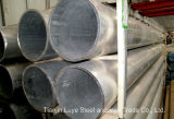 6061 Aluminiumrohr-Aluminiumgefäße für verzieren