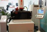 Шершавость зеркала машины размывания искры CNC