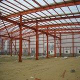 研修会のためのアセンブルされたプレハブの鋼鉄建築構造は絶食する