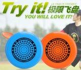 PlastikFrisbee mit Drucken für entscheidenden Sport