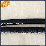 R1 High Pressure 1 또는 2 Ply Steel Wire Braided Rubber Oil Hose