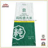 мешок 5kg 10kg 25kg 50kg сплетенный PP для риса/муки/сахара