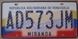 베네수엘라 자동차 면허증 격판덮개/번호판/차량 격판덮개