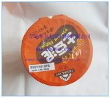 Автоматический шар, придает форму чашки машина для упаковки упаковки сокращения немедленной лапши горизонтальная