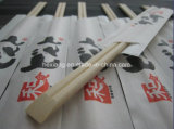 20cm Tensogeの使い捨て可能な木製の箸