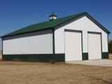 직업적인 오래 디자인 - 경간 강철 구조상 건물