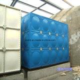Цистерна с водой стеклоткани изолированная FRP/цистерна с водой консервации жары