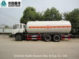 Camion di consegna della nave cisterna di Sinotruk HOWO GPL