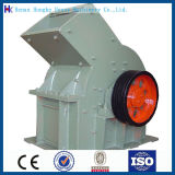 Fabbrica Sell Directly Hammer Crusher da Audited Supplier