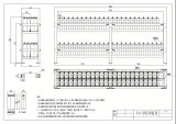 bateria de armazenamento 110V para o UPS ou a iluminação Emergency