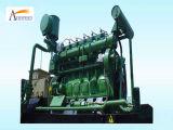 60kw de Reeks van de Generator van het Gas van Biogas/Natural