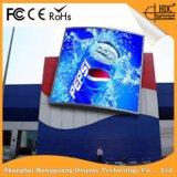 Écran polychrome extérieur chaud de location de la vente P5 DEL de solution élevée