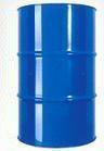 卸し売りLiquildのキシレンのホルムアルデヒドBisphenolエポキシ樹脂