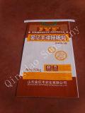クラフトのペーパー&PPのCompundのパッケージ、PPのCompundによって編まれる袋