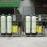 맛없은 물 처리 또는 맛없은 급수 시스템 또는 맛없은 물 장비