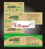 ボール紙のパッキング郵送の移動荷箱の波形のカートン(PC018)