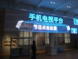 Exhibición de pared video transparente de interior transparente del edificio grande de la exhibición de LED P7.5