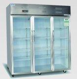 Congelador LC-780 del armario de la serie